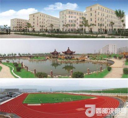 陕西振华教育集团