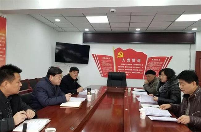 西安市民政局局长王碧辉赶赴蓝田县调研民政工作