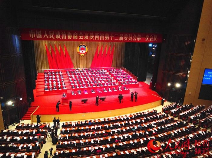 政协陕西省十二届一次会议今日开幕(图)