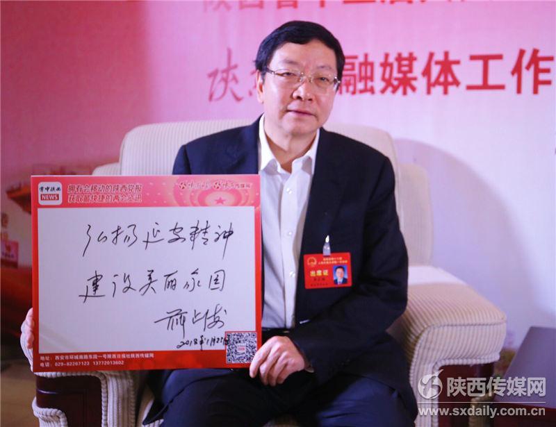 省人大代表薛占海:将南泥湾打造成陕西全域旅游新名片