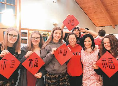 当中国春节与学汉语相遇