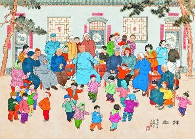 书画里的中国年