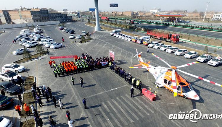 西安首次使用直升机对高速公路巡航 可快速转运伤员
