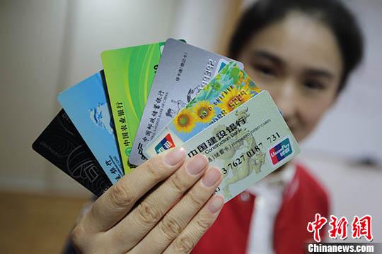 银行卡长期不使用,里面没钱也没注销?后果很严重