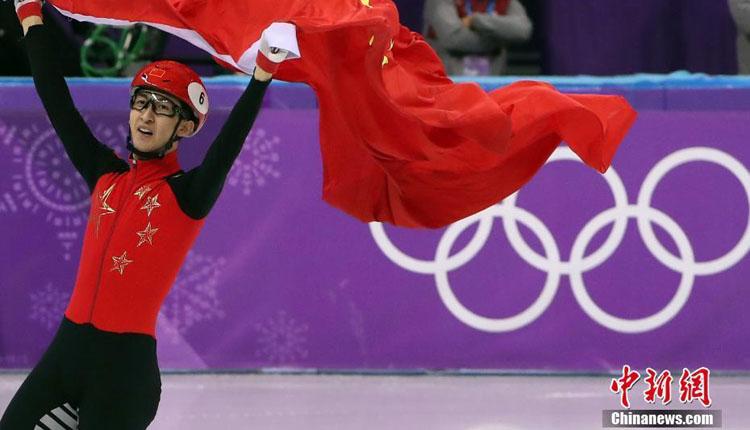 平昌冬奥会短道速滑男子500米决赛武大靖破世界纪录夺