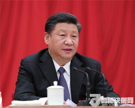 中国共产党第十九届中央委员会第三次