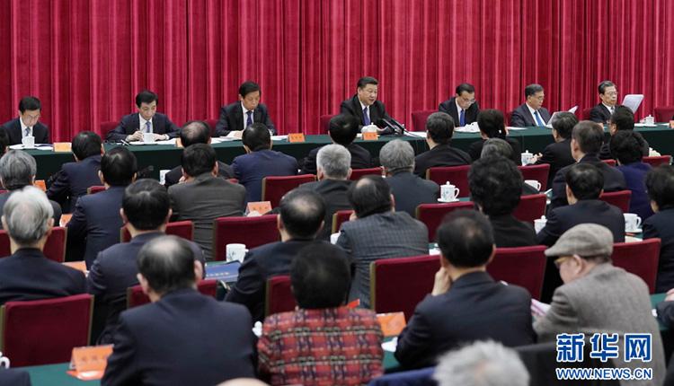 中共中央举行纪念周恩来同志诞辰120周