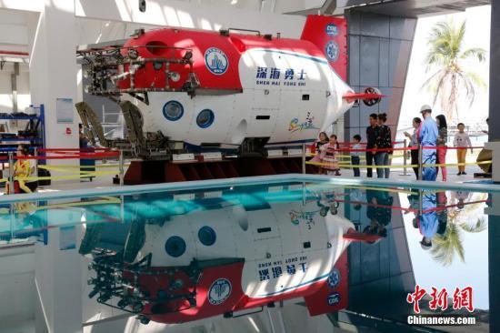"""""""深海勇士""""号载人潜水器首次对公众开放"""