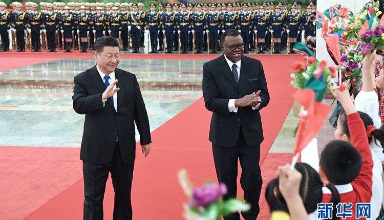 习近平同纳米比亚总统根哥布举行会谈