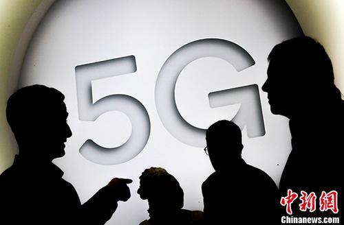 中国首个5G电话打通 可商用5G手机预计2019年推出