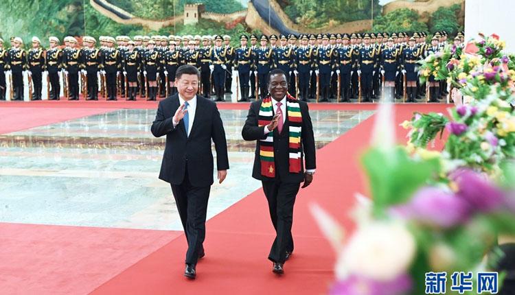 习近平同津巴布韦总统姆南加古瓦举行