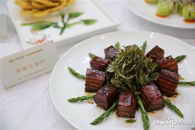 陕西特色农产品热南京 五宝菜品创新宴惊艳观众