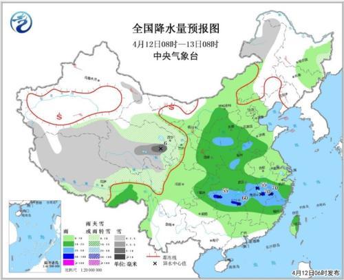 我国大部将有降温降水过程 西北部分地区有沙尘