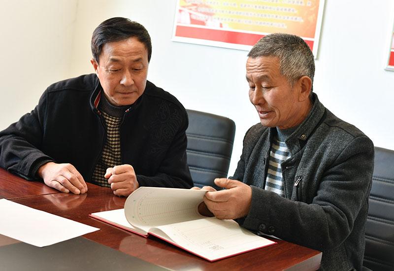 """尝""""甜""""品""""鲜"""" 农村集体产权改革""""方正""""路"""