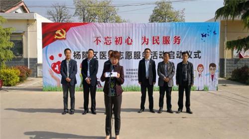 """杨陵区卫计局党委开展""""不忘初心 为民服务""""志愿服务"""