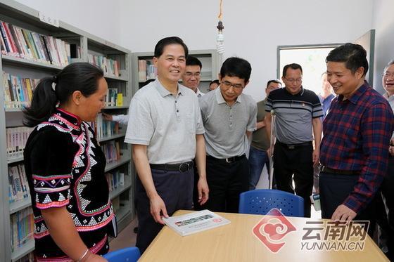 云南省委书记陈豪在西双版纳州调研检查脱贫攻坚工作