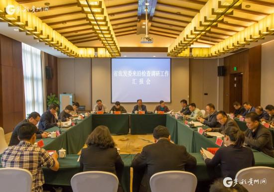 贵州省旅游发展委副主任汪文学带队开展扶贫调研和安全
