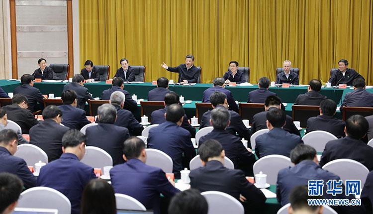 习近平:以长江经济带发展推动高质量