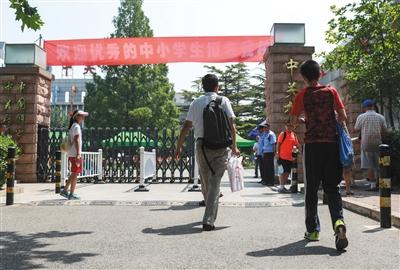 北京:小升初特长生最后一年报名陆续启