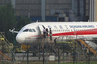 <strong>川航客机脱落玻璃未进行过维修更换</strong>