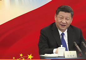 习近平主持召开中央外事工作委员会第一次会议强调