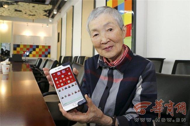 """""""全球最高龄程序员""""的82岁日本老婆婆 来西安高新软"""