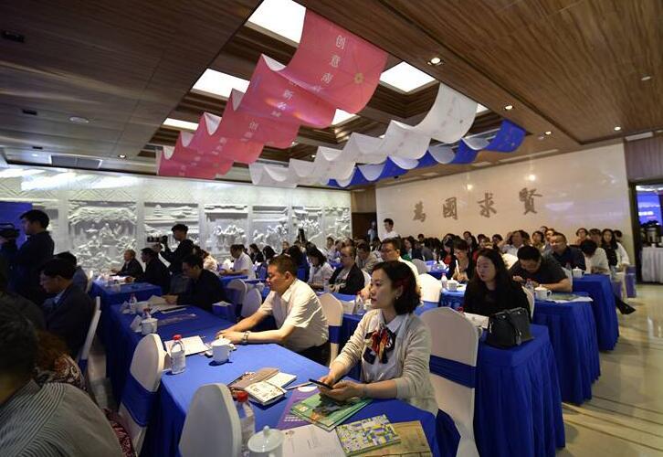 南京如何建设全国重点文创中心城市?专家在宁建言