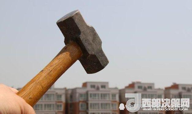 房地产专家刘全!高房价伤害了多少人?