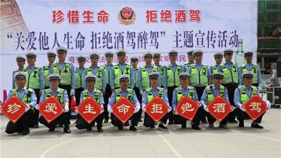 """甘肃西和公安局交警大队举行""""珍爱生命 拒绝酒驾""""主"""