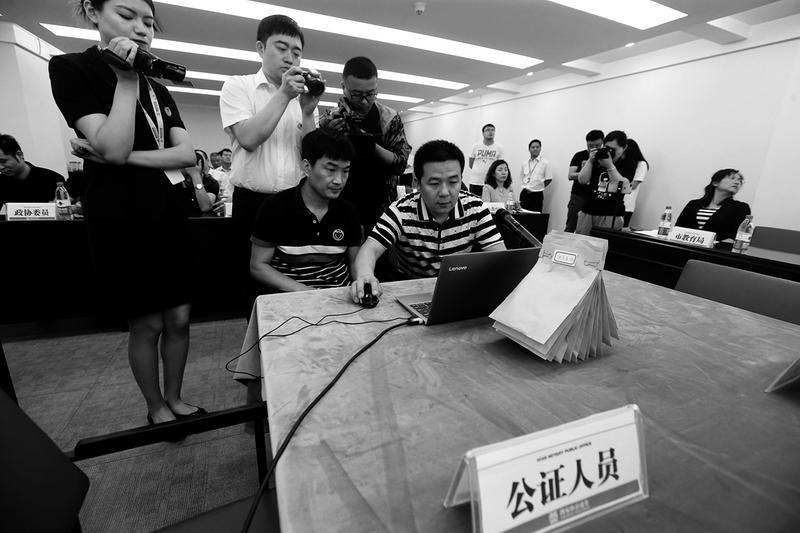 """西安民办""""小升初""""报名52263人 摇号系统报名数据昨封"""