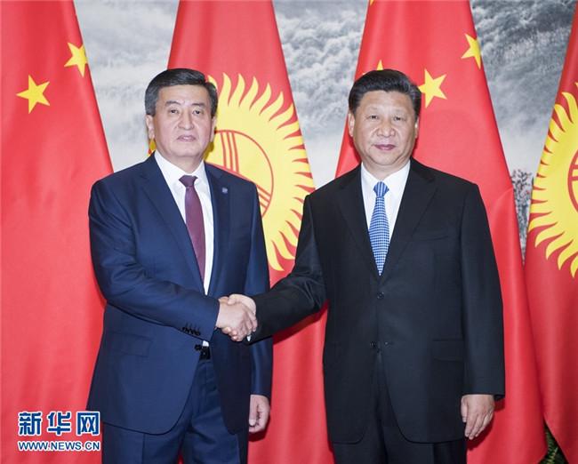 习近平同吉尔吉斯斯坦总统热恩别科夫