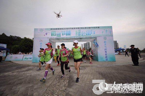 全国节能宣传周贵州省宣传活动在筑启动【2】