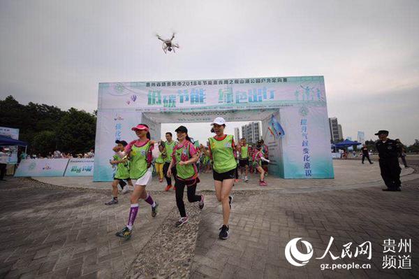 全国节能宣传周贵州省宣传活动在筑启动