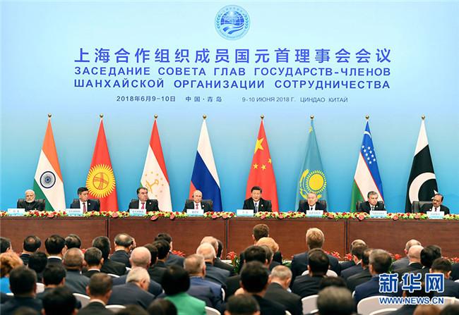 上海合作组织成员国领导人共同会见记者 习近平发表讲