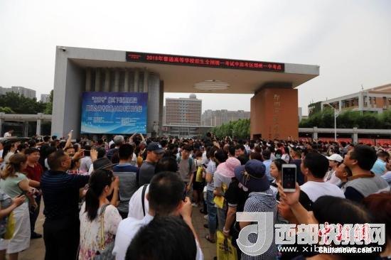 资料图:6月8日,河南郑州一高考考点外,家长等待考生。当日,全国部分地区2018年高考结束。 <a target='_blank'  data-cke-saved-href='http://www.chinanews.com/' href='http://www.chinanews.com/'>中新社</a>记者 王中举 摄
