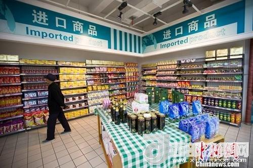 资料图:民众正在超市挑选进口商品。 <a target='_blank'  data-cke-saved-href='http://www.chinanews.com/' href='http://www.chinanews.com/'>中新社</a>记者 张云 摄