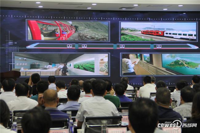 陕西安康举办枢纽经济发展交流大会 知名专家建言献策