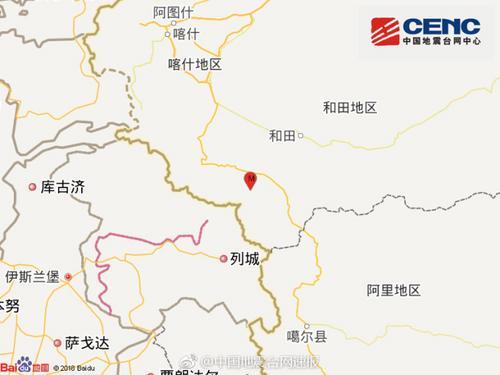 新疆和田地区皮山县发生4.2级地震震源深度12千米