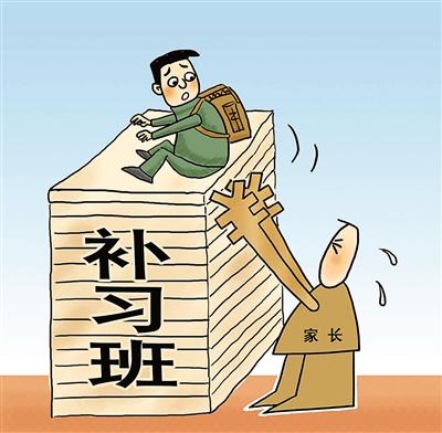 <strong>北京中考改革催热高价冲刺班 有学生1个月花10万</strong>