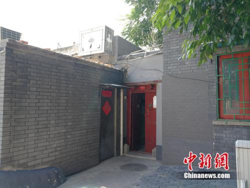 37万/�O!北京6.7平房子拍出250万 实地探访房子啥样