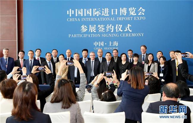 以习近平同志为核心的党中央运筹中国