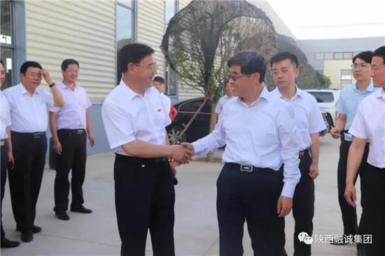 咸阳市委书记岳亮一行赴融诚产业园调研重点项目建设工作