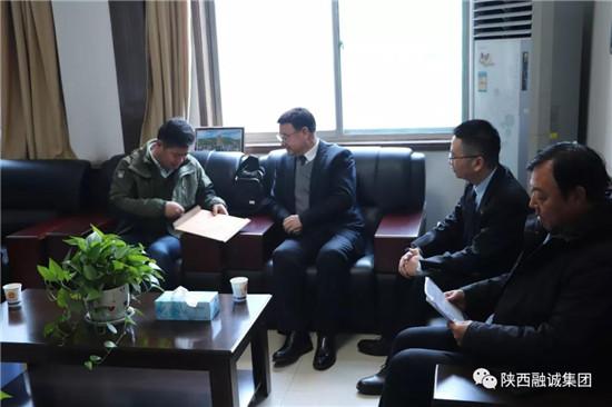 省高级人民法院院长办一行走访慰问省人大代表、集团董事长马军