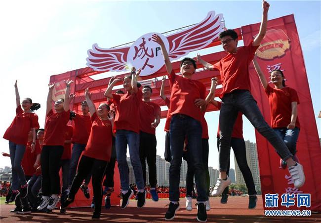 习近平总书记关心关怀青年和青年工作
