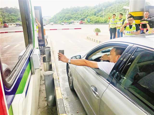 重庆高速收费站试点手机移动支付通行费