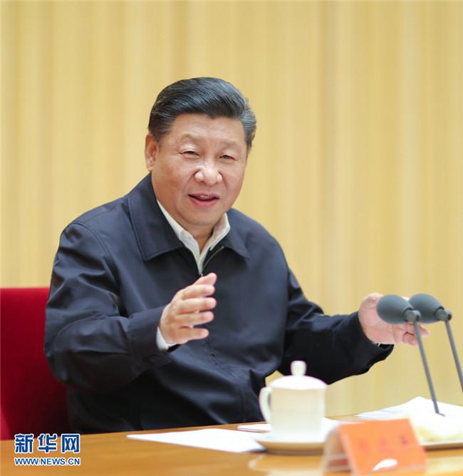习近平:全党努力把党建设得更加坚强