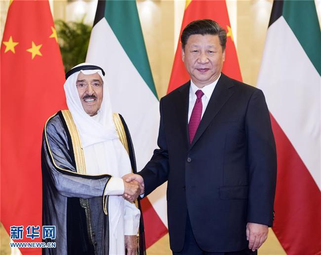 习近平同科威特埃米尔萨巴赫举行会谈