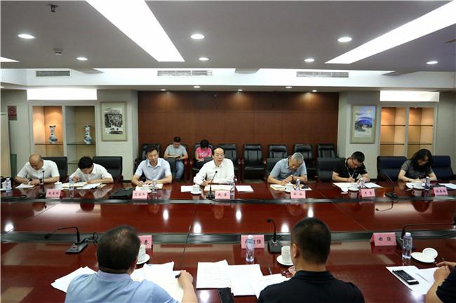国家体育总局领导在北京调研时强调打造