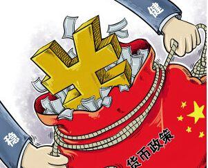 财政政策与货币政策如何配合?