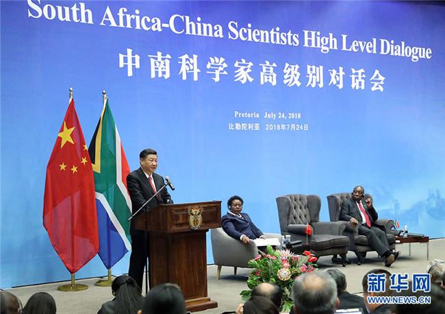 习近平和南非总统拉马福萨共同出席中